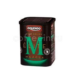 Кофе Oquendo молотый Elite Mezcla 250 гр