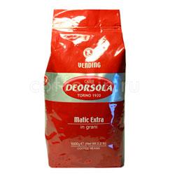 Кофе Deorsola в зернах Matic Extra 1 кг