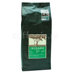 Кофе Le Piantagioni del Caffe в зернах Iridamo 1 кг