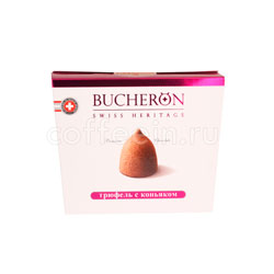 Шоколадные конфеты Bucheron Трюфель с коньяком 175 гр