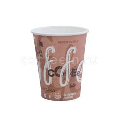 Стакан бумажный однослойный 300 мл Кофе