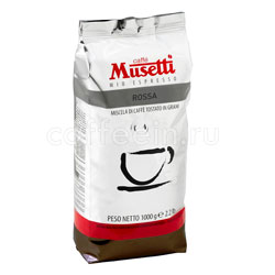 Кофе Musetti в зернах Rossa 1 кг