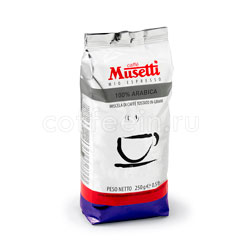 Кофе Musetti в зернах 100% Arabica 250 гр