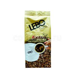 Кофе Lebo в зернах Extra 250 гр