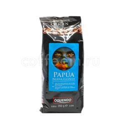 Кофе в зернах Oquendo Papua Nueva Guinea 250 гр