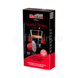 Кофе Molinari в капсулах Rosso 10 капсул