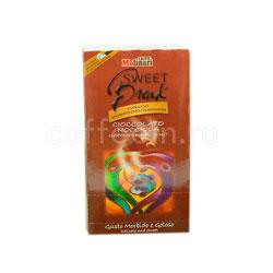 Кофе Molinari в чалдах Sweet Break Hazelnut (Лесной Орех)