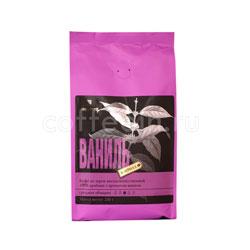 Кофе Gutenberg в зернах Ваниль 250 гр