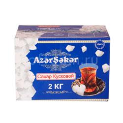 Сахар Azer Seker кусковой свекольный 2 кг