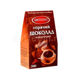 Горячий шоколад Aristocrat Классический 300 гр