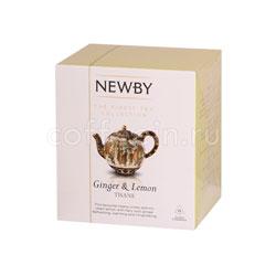 Чай Newby Имбирь и лимон  в пирамидках 15 шт