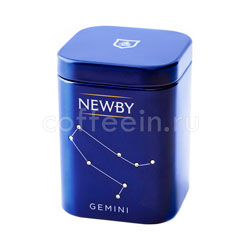 Коллекционный чай Newby Близнецы