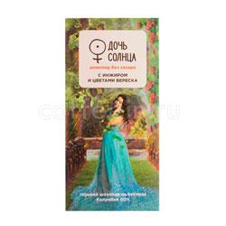 Бритарев шоколад на пекмезе Дочь Солнца с инжиром и цветами вереска