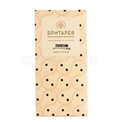 Бритарев шоколад горький 70 % какао зерна и горчицы