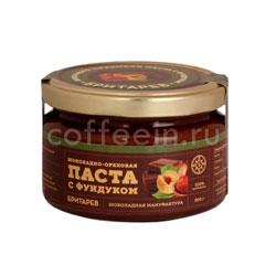Бритарев шоколадно-ореховая паста с фундуком 200 гр