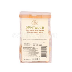 Бритарев шоколад белый кусковой 100 гр