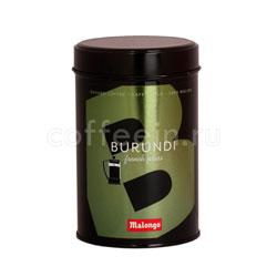 Кофе Malongo молотый Burundi 250 гр