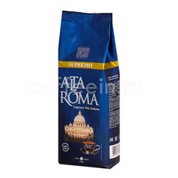 Кофе Alta Roma в зернах Supremo 250 гр