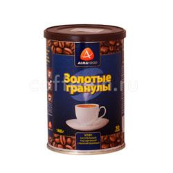 Кофе Almafood Золотые гранулы растворимый ж.б. 100 гр