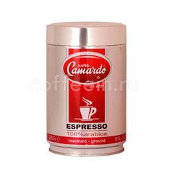 Кофе Camardo молотый Arabica 250 гр (ж.б.)