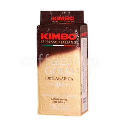 Кофе Kimbo молотый Aroma Gold Arabica 250 гр в.у.