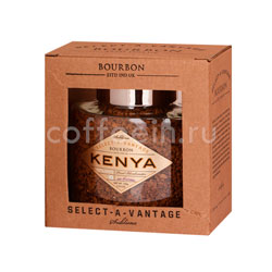 Кофе Bourbon Select-a-Vantage Kenya 100 гр