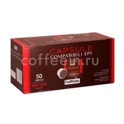 Кофе Caffitaly в капсулах Deciso 50 капсул