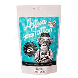 Кофе Artua Tattoo Coffeelab Эфиопия в зернах 250 гр