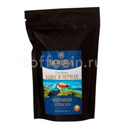 Кофе Rokka в зернах Колумбия 200 гр