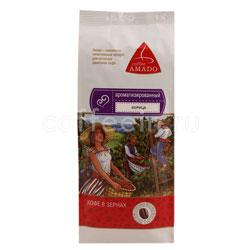 Кофе Amado в зернах Корица 200 гр