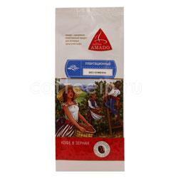 Кофе Amado в зернах Без кофеина 200 гр