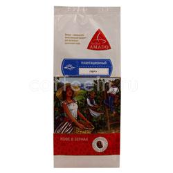 Кофе Amado в зернах Перу 200 гр
