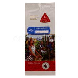 Кофе Amado в зернах Мексика Altura 200 гр