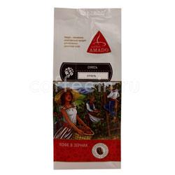 Кофе Amado в зернах Страсть 200 гр