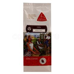 Кофе Amado в зернах Эспрессо Голд 200 гр