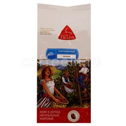 Кофе Amado в зернах Гватемала Антигуа 500 гр