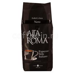Кофе Alta Roma в зернах Nero 1 кг