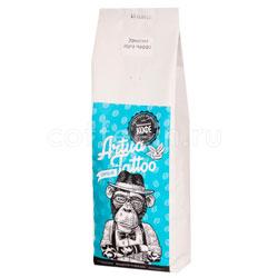 Кофе Artua Tattoo Coffeelab Эфиопия в зернах 1 кг