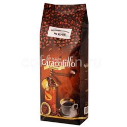 Кофе Caracolillo в зернах 1 кг