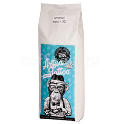 Кофе Artua Tattoo Coffeelab. Armenian Blend 301 зерно 1 кг