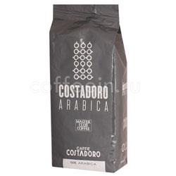 Кофе Costadoro Arabica в зернах 1 кг