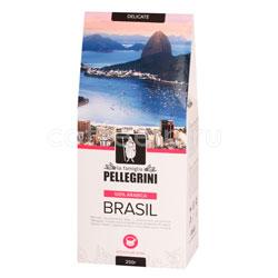 Кофе Pellegrini Brasil молотый 250 гр