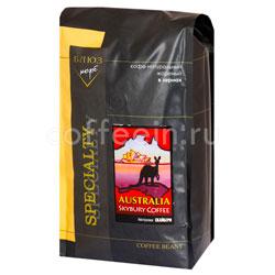 Кофе Блюз в зернах Australia Skybury 1 кг