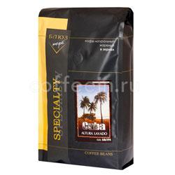 Кофе Блюз в зернах Cuba Altura Lavado 1 кг