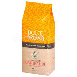 Кофе Garibaldi в зернах Dolce Aroma 1 кг