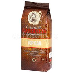 Кофе Garibaldi в зернах Top Bar 1кг