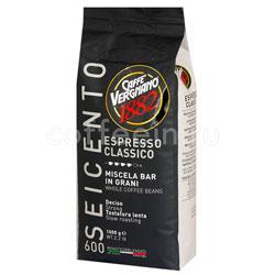 Кофе Vergnano в зернах Espresso Classico 600 1кг