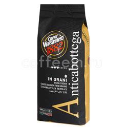 Кофе Vergnano в зернах Antica Bottega 1 кг