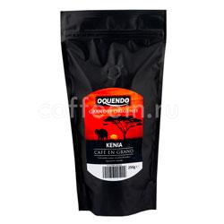 Кофе Oquendo в зернах Kenya 250 гр