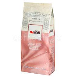 Кофе Molinari в зернах Rosa 1 кг